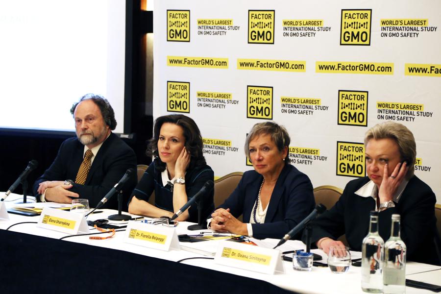 Factor GMO Photo 3