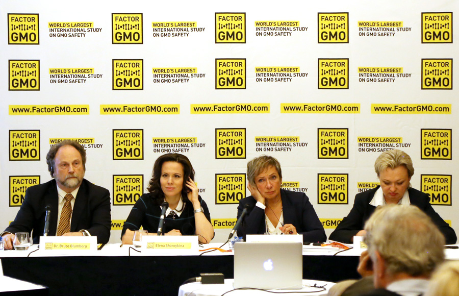 Factor GMO Photo 5