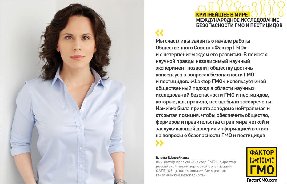 Quotes_Alena_rus