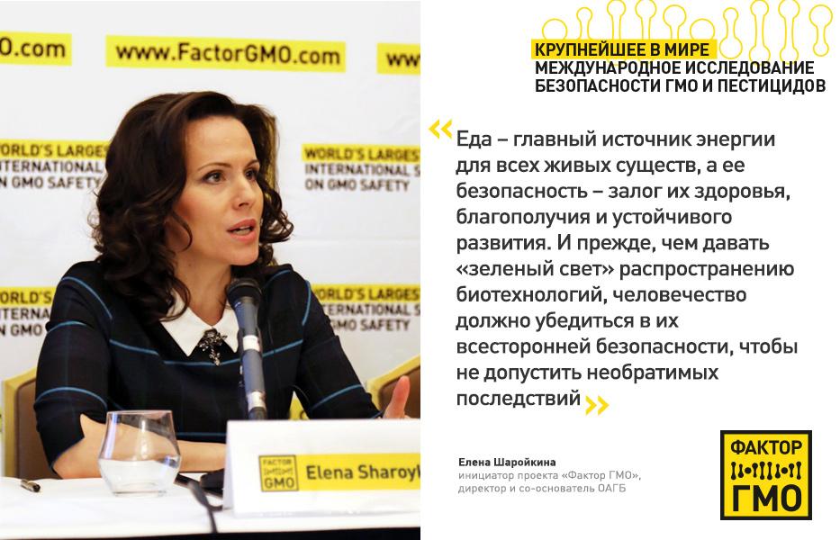 Quotes_Elena_Rus