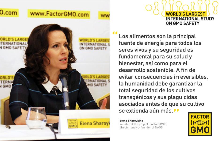 Quotes_Elena_es