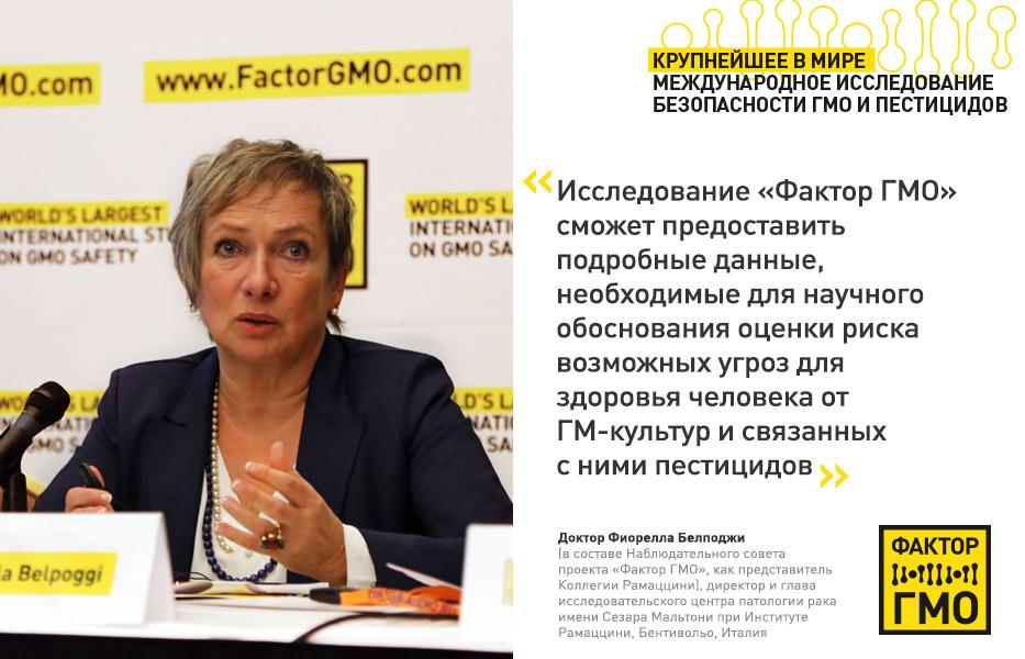 Quotes_FIORELLA_Rus
