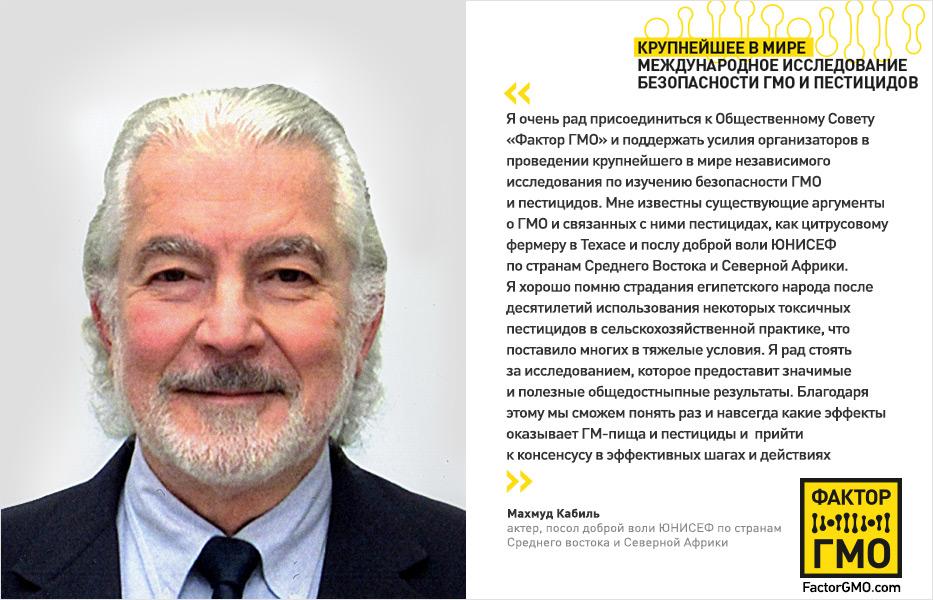 Quotes_Mahmoud_rus